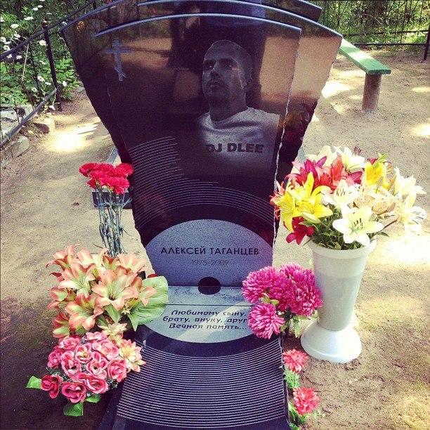 dj dlee похороны фото